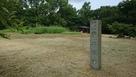 宇土城跡石碑