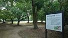 宇土城案内板から公園内部…