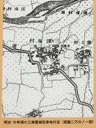 明治時代の地図(抜粋)…