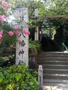 筑土八幡神社参道入口…