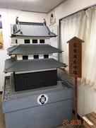 佐倉城に天守閣があった?!…