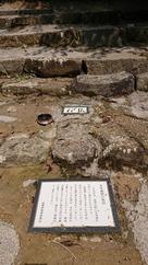 大手道跡の石仏…