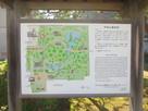 芦城公園絵図