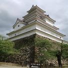 日本百名城 会津若松城に登城…