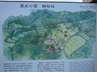 「歴史公園鞠智城」案内板…