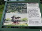 多賀城の外郭南門跡