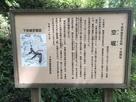 下田城跡1