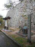 城跡石碑と石垣…