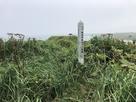 チャシ跡碑