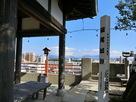 眺望と城址案内柱…