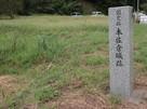 本佐倉城址石碑…