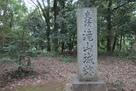 本丸跡と滝山城址石碑…
