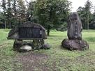 本丸跡にある石碑…