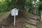 小川城の本丸跡…