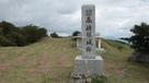草スキー場頂上にある石碑…