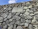 もともと石棺が入っていた部分の石垣