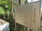 滝の城横穴墓群