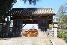 撰要寺山門(横須賀城不開門)と本堂…