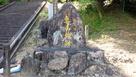 妻山城 石碑