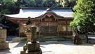 妻山城 妻山神社