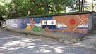 妻山城 流鏑馬神事壁画