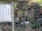 本丸城塁の石垣…