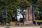 井出の沢古戦場碑…