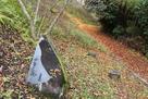 帯曲輪跡の石碑…
