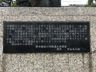 勝家公銅像の説明文