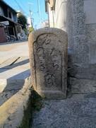 京街道の道標
