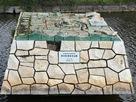 須古城堀歴史公園…