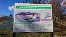 刈谷城整備事業計画…