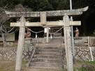 天石門別神社あまのいわとわけのかみ…