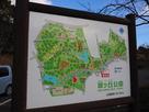 翠ヶ丘公園案内板…