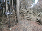 城跡西端の石段…