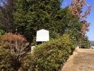 公園内にある案内板(と石碑)…