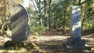 枡形虎口にある石碑と説明碑…