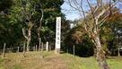 長篠城本丸