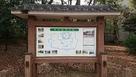 三の丸 吉田城案内図…