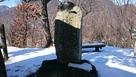本郭にある「丸子三右衛門の城跡」の碑…