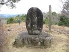 本丸上の城址碑…