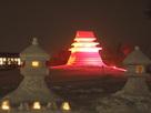 三階櫓 雪灯篭祭り…