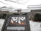 二の丸東大手門と「霞桜春光図」