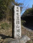 西側の石碑