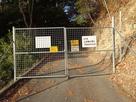 獣害対策ゲート…