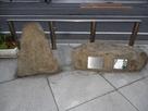 路上の外堀跡碑…