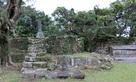 城碑と石垣