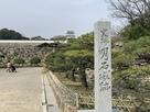 明石城跡の石碑…