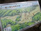 関ケ原の戦いの布陣…