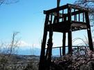 狼煙台と富士(桜の季節)…